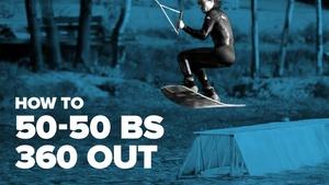 Как сделать 50-50 bs 360 out на вейке
