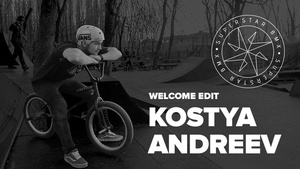 Kostya Andreev Welcome to Superstar